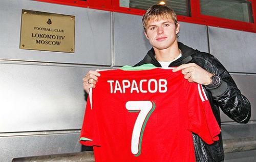 Тарасов стал лучшим игроком «Локомотива» в сентябре