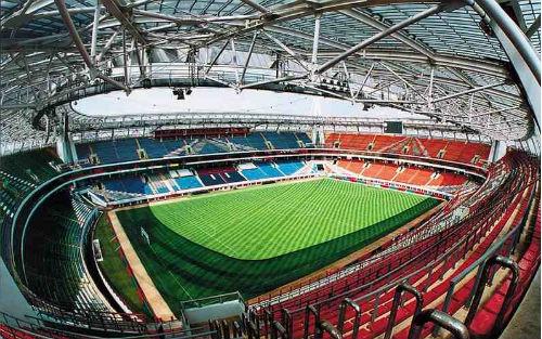 Болельщики «Аикара» смогут пройти на «Локомотив» без билетов