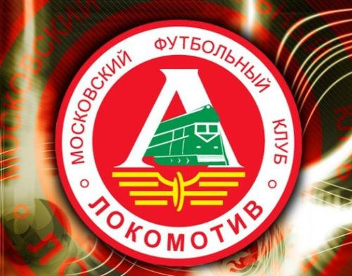 Представители «Локомотива» в сборных