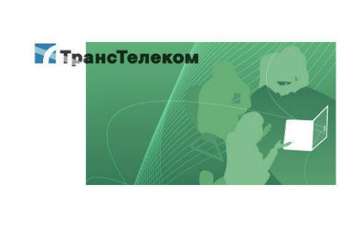 «ТрансТелеком» планирует выкупить полный пакет акций «Локомотива»