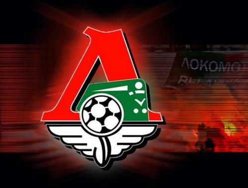 «Локомотив» сыграет 5 матчей на последнем сборе