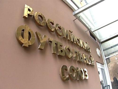 «Локомотив» и «Динамо» оштрафованы на 100 тысяч