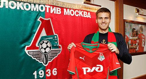 Логашов вернулся в «Локомотив»